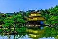 Kinkauji Pagoda Japan (90101761).jpeg