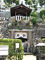 Kiyomizudera (Tennoji, Osaka) tamade no taki.jpg