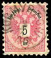 Kocmyrzow 1886 5 kreuzer.jpg