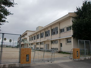 Kokubu-minami Junior High School.JPG