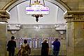 Komsomolskaya (Комсомольская) (6180424013).jpg