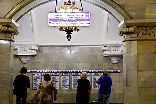 Komsomolskaya (Комсомольская) (6180424013)