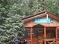 Kondopozhsky District, Republic of Karelia, Russia - panoramio (4).jpg