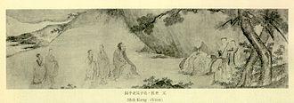 Laozi - Confucius meets Laozi, Shih Kang, Yuan dynasty