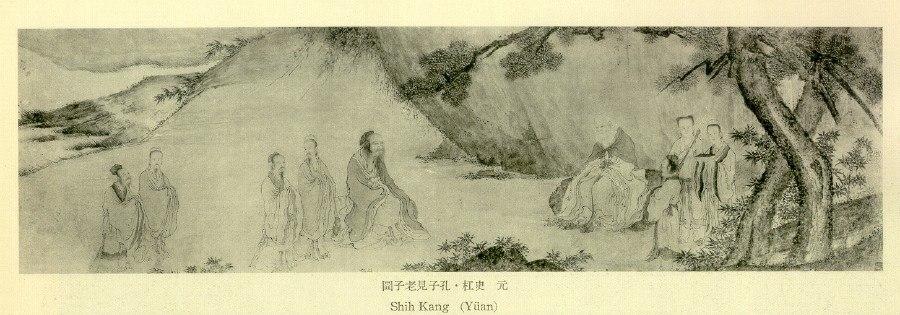 Konfuzius-laozi
