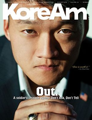 Dan Choi - On the cover of KoreAm, August 2009