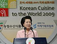 Korean Cuisine to the World 2009 - 4342406373.jpg