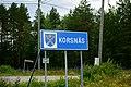 Korsnäs municipal border sign 20190705.jpg