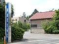 Koyama Fukusei Hospital.JPG