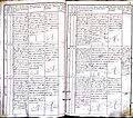 Krekenavos RKB 1849-1858 krikšto metrikų knyga 062.jpg
