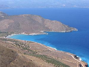 Mirabello Bay - Mirabello Bay