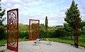 Kunst am Bau, Lakeside Park Klagenfurt, Kärnten.jpg