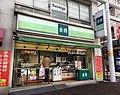 Kyotaru Otsuka-minamiguchi branch 2018-01-18.jpg