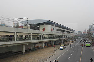 L3 Hongqiao Road Station.JPG