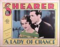 Lady of Chance lobby card.jpg