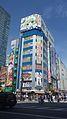 Laika ac Akihabara (7627436166).jpg