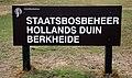 Landschap-Duin-Berkheide-Katwijk-06.jpg
