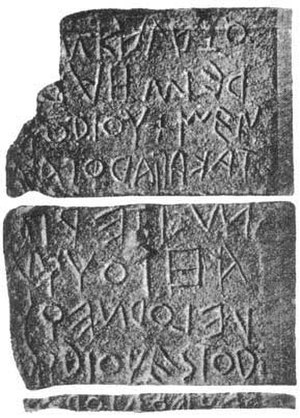 Latins (Italic tribe) - The Lapis Niger, probably the oldest extant Latin inscription (c. 600 BC)