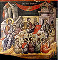 Last Supper by Theophanes the Cretan.jpg