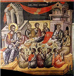 Theophanes the Cretan - Last Supper, also from Stavronikita. Western influence is more apparent here, in the figures of the apostles especially.