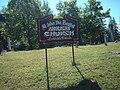 Latties Brook Nova Scotia St John The Baptist church sign.jpg