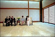 The imperial couple with President George W. Bush and Laura Bush at the Imperial Palace (2002)
