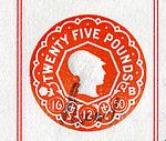 Legal stamp – £25.jpg