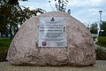 Legionowo - Obelisk upamietniajacy Jerzego Dabrowskiego ps Lato i Stefana Majewskiego ps Warta na Placu Kosciuszki.jpg