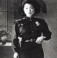 Li Min, 1945.jpg