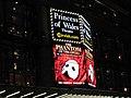 Lighted Princess of Wales theatre on King's Street, Toronto (27899773785).jpg
