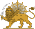 Lion and Sun (Qajar Dynasty).svg