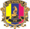 Lisichansk gerb.png