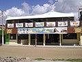Loja Orla do Mar - panoramio.jpg