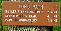 Long Path sign.jpg