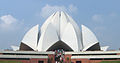 Lotus Temple - Delhi, various views (11).JPG