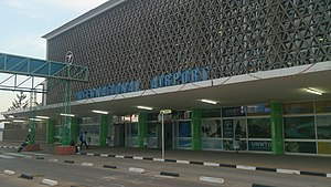 Lusaka International Airport, Zambia - entrance, 2015.jpg