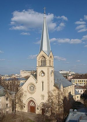 Evangelical Lutheran Church in Russia, Ukraine, Kazakhstan and Central Asia