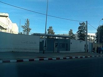 Lycée International Alexandre-Dumas - Image: Lycée international d'Alger à Ben Aknoun (Algérie) 2006