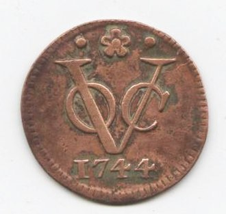 Logo - Bronze doit of the Dutch East India Company (VOC), depicting its date of production and the Company's monogram logo. The VOC's logo was possibly in fact the first globally recognized corporate logo. It is considered by many to be a well-designed logo that ensured its success at a time when the concept of the corporate identity was virtually unknown.