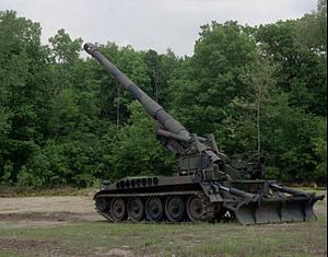 "3rd Missile Brigade ""Aquileia"" - 27th Heavy Artillery Group Marche M110A2 203mm howitzer"