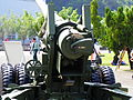 M59A2 155mm Cannon Breech 20121013a.jpg