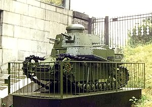 T-18 tank - MS-1 at the Moscow museum of Armed Forces