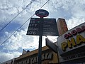 MTA Nighttime Bus Stop Sign; Hillside and 180th.jpg