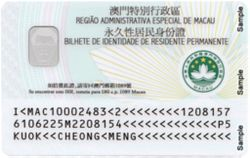 Macau ID card back 2013.jpg