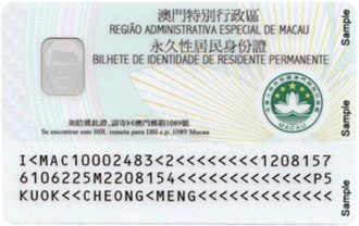 Macau Resident Identity Card - The reverse of Macau (permanent) Resident Identity Card (with the right of abode in Macau)