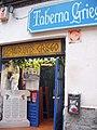 Madrid - Malasaña 81.jpg