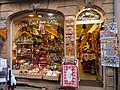 Magasin de pains d'épices-Strasbourg.JPG