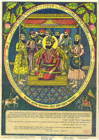 Delhi - Hemu, after taking control of Delhi, claimed royal status, assumed the ancient Hindu title of Vikramaditya, and resisted Mughals in the 16th century.