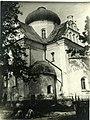 Mahiloŭ, Padmikolle, Mikolskaja. Магілёў, Падмікольле, Мікольская (A. Viner, 1939) (3).jpg