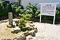 Maisaka ichiri.jpg